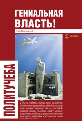 Картинки для статей: pavlovskiy.jpg